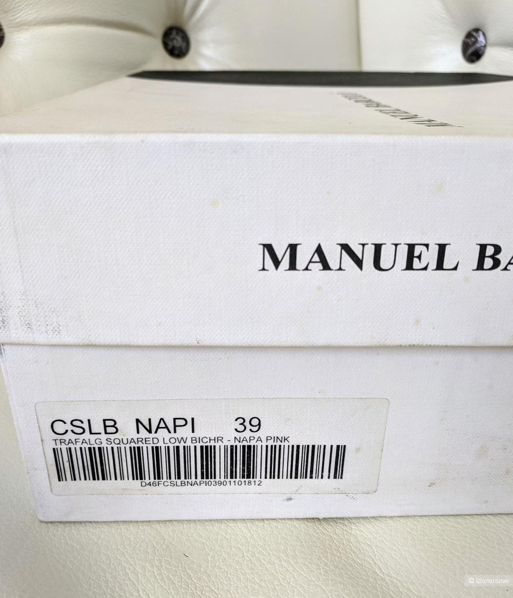 Кеды Manuel Barcelo, р 39