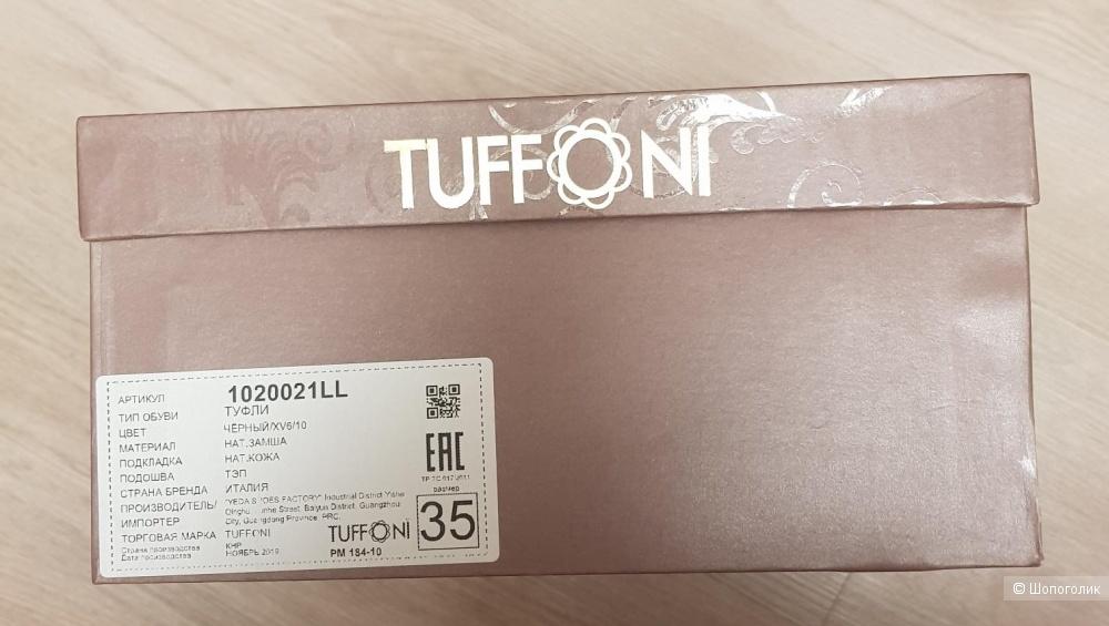 Кроссовки TUFFONI. Размер 35