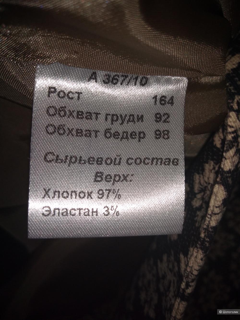 Платье-плащ Alena Goretskaya 46
