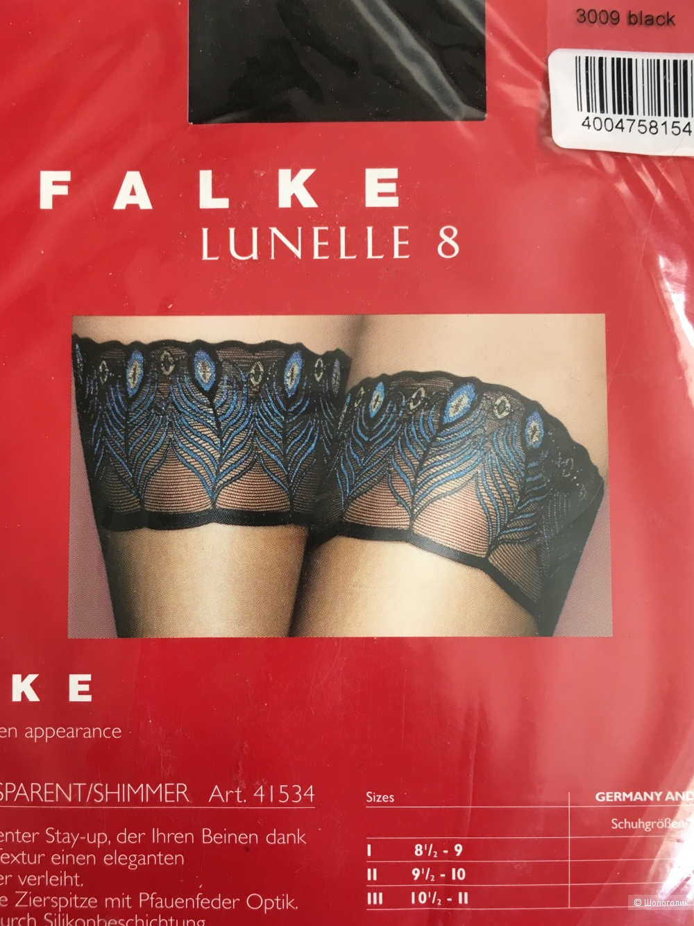 Чулки Falke, размер 2