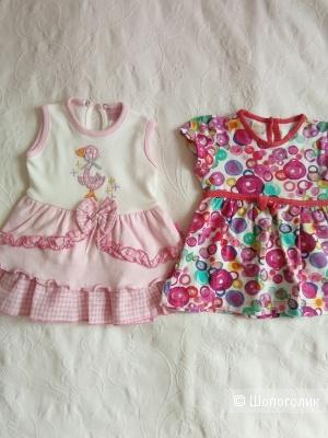 Комплект из 2-х  платьев на 1 год