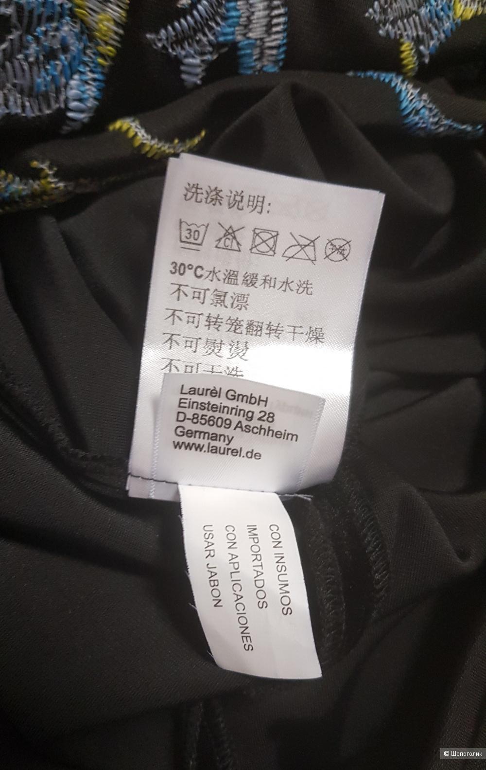 Платье Laurel 52+ - 54 размер