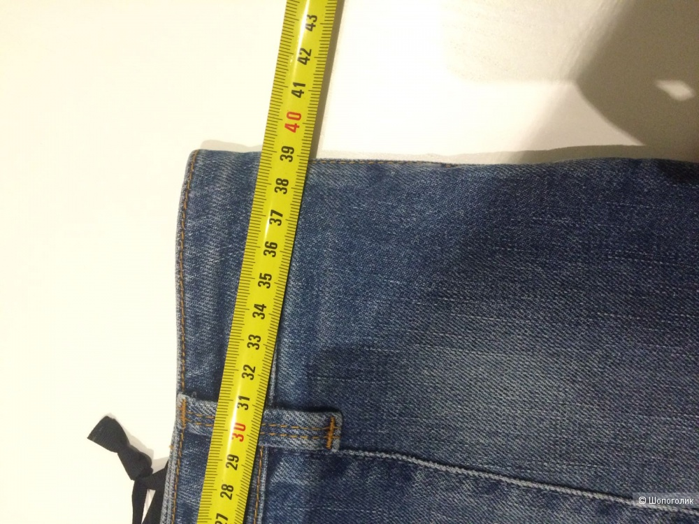 Юбка Pinko размер 29
