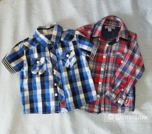 Сет из рубашек на  2-3года