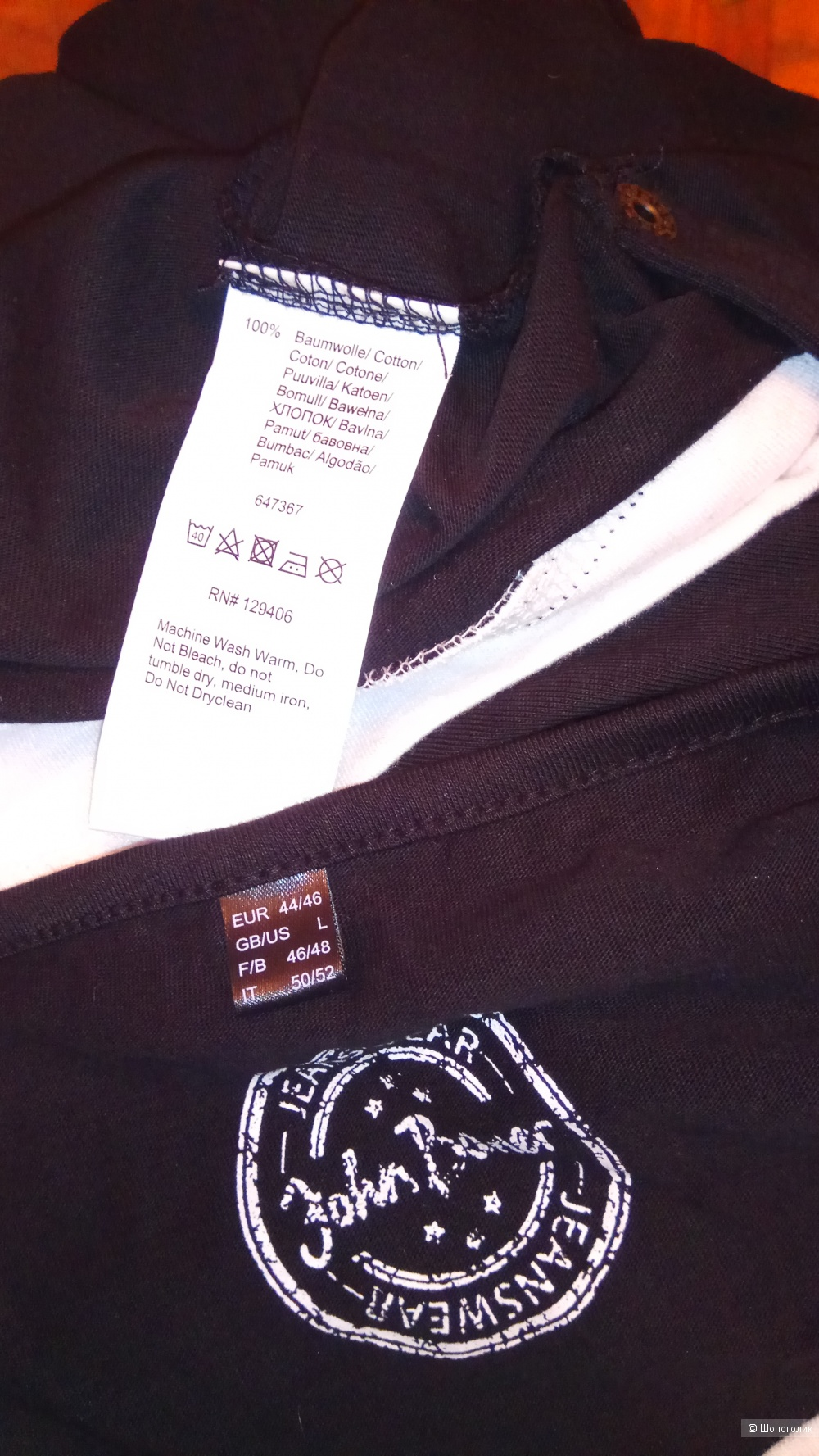 Платье футболка John Baner размер 46/48/50