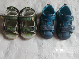 Сэт из 2 сандалий : Хуторок, Boston , 21 размер