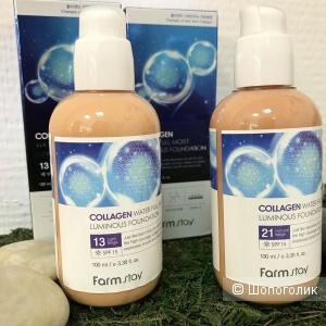 Тональная основа с коллагеном FarmStay Collagen Water Full Moist Luminous Foundation SPF 15 в наличии 21 тонн