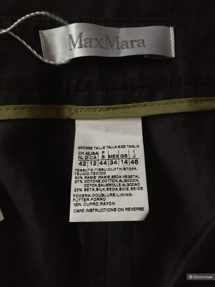 Брюки Max Mara размер 48