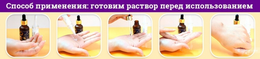 ELIZAVECCA Пудра витамина С 100% + Омолаживающая сыворотка от пигментных пятен Vitamin C 100% powder + vita multi Whitening Souce serum 30мл/12гр