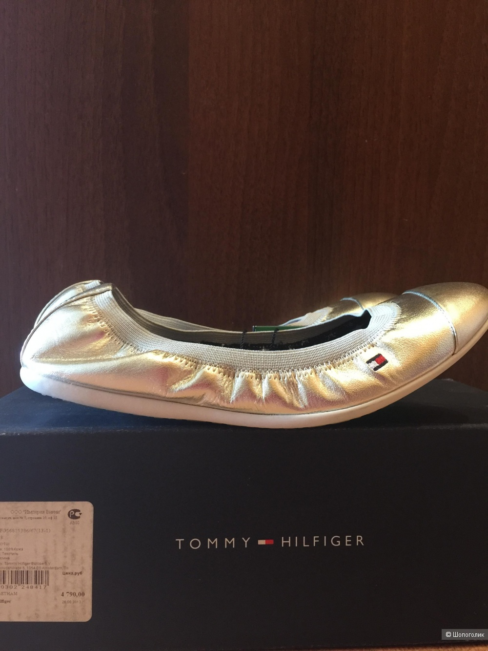 Балетки Tommy Hillfiger 33 размер