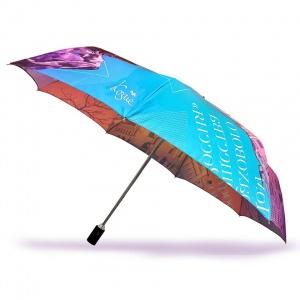 Зонт Kozis