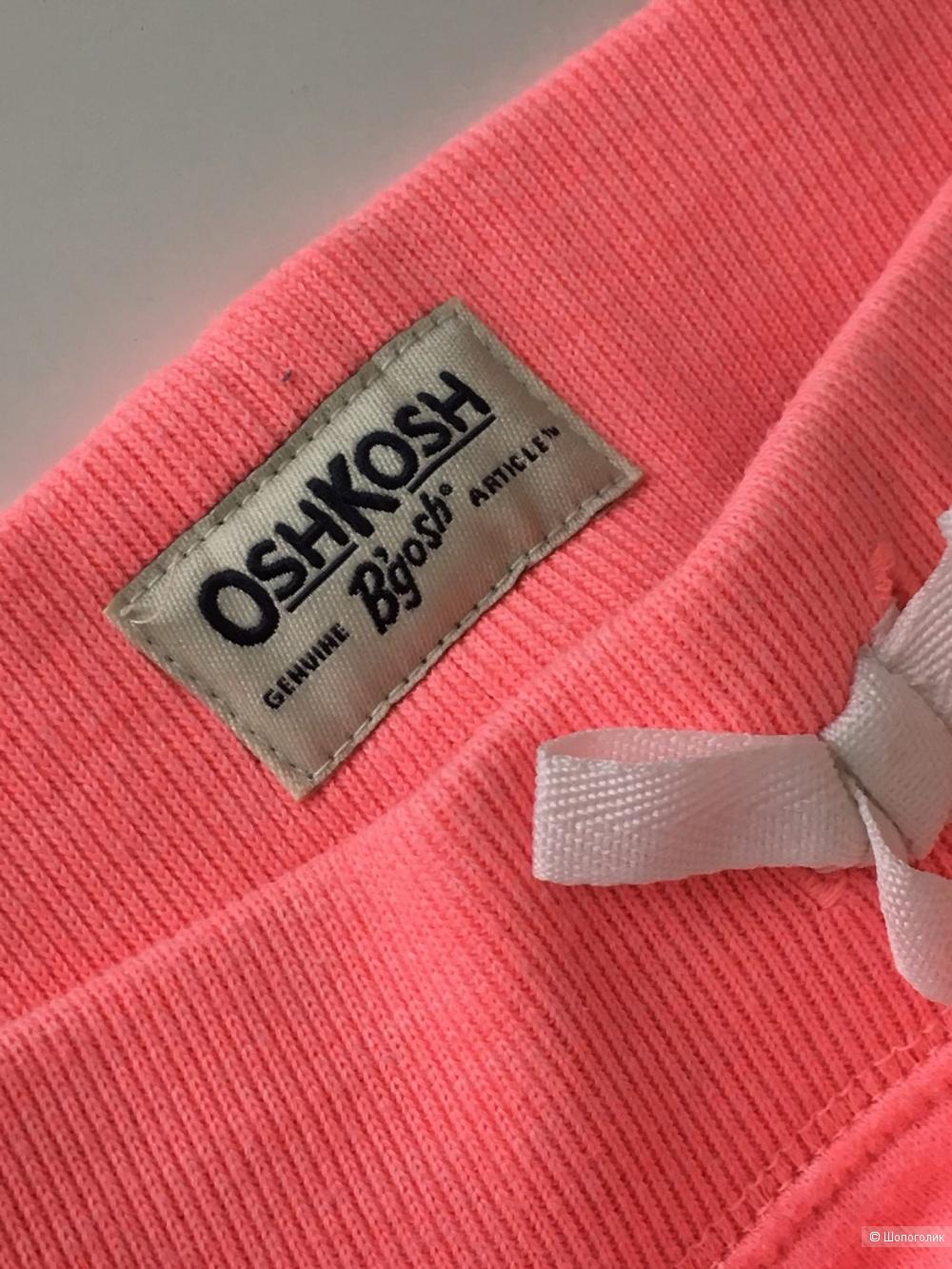 Спортивный костюм Oshkosh 10-12 лет