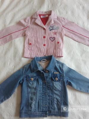 Комплект из блейзера Zeplin и джинсовки Barilotto  с 1-2 лет