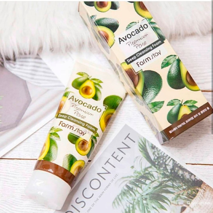 FarmStay Очищающая пенка с экстрактом авокадо Avocado Premium Pore Deep Cleansing Foam