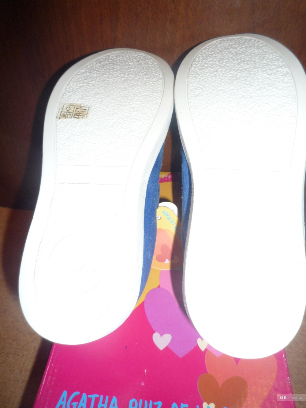 Кеды /полуботинки Agata..DeLa Prada 30 размер