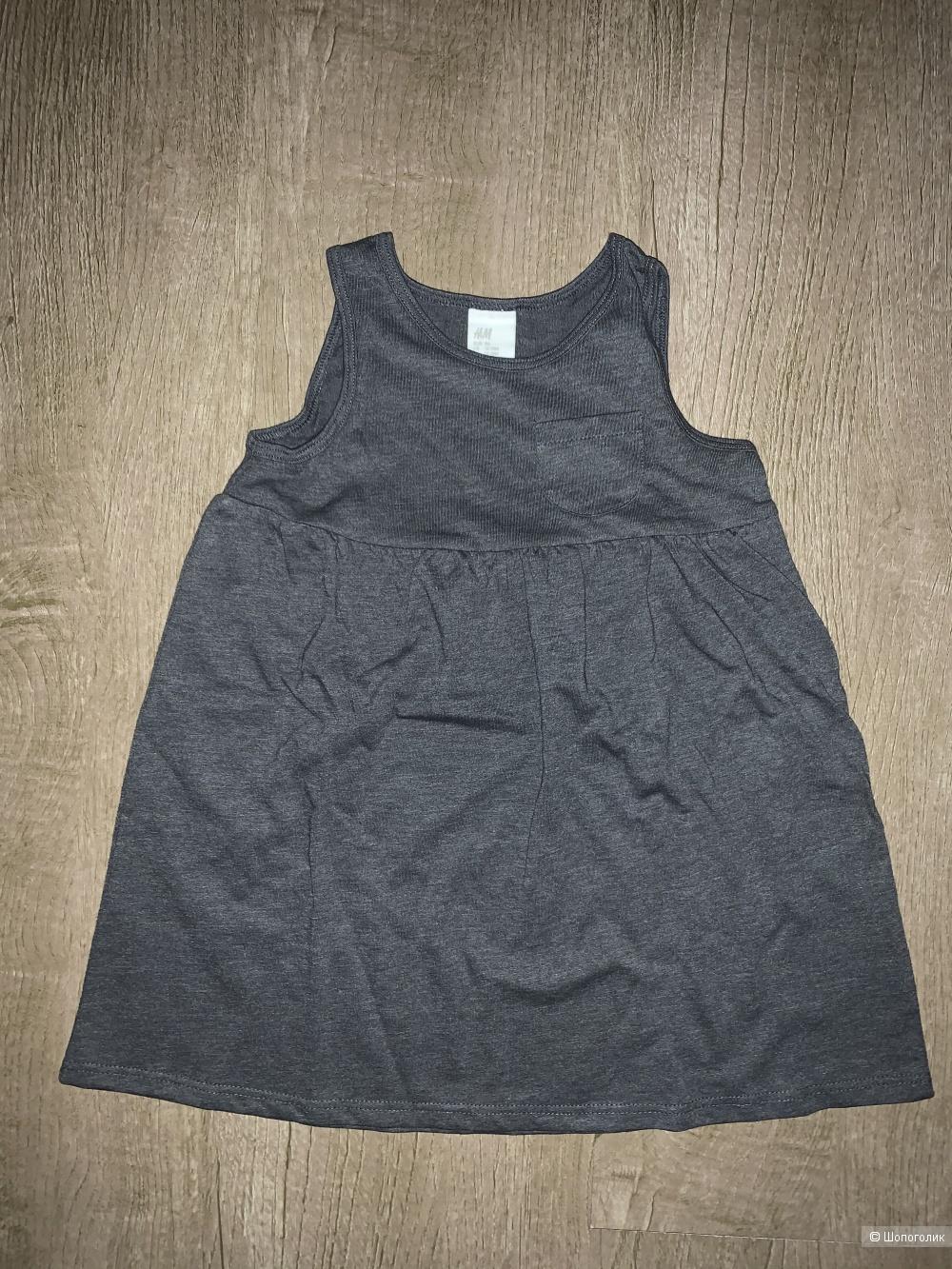 Платья H&M 86