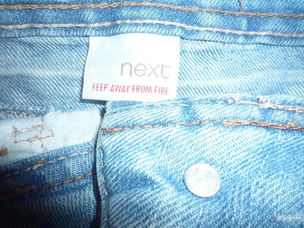 Джинсовые юбки Zara+Next 6-8 лет