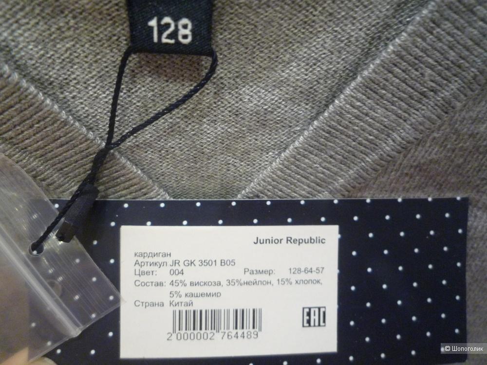 Кофта / джемпер Junior Rebublic 128 cm
