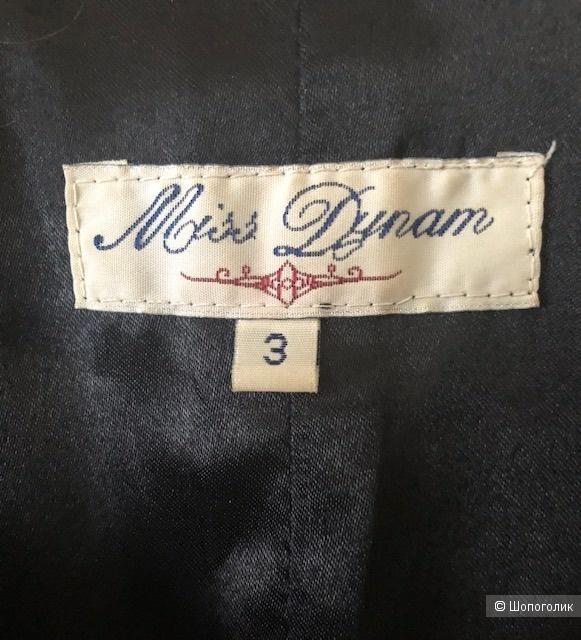 Замшевый жилет Miss Dynam,M-L