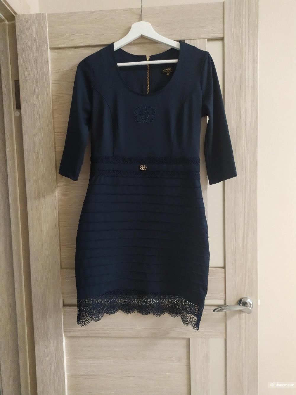 Темно синие платье Elite S