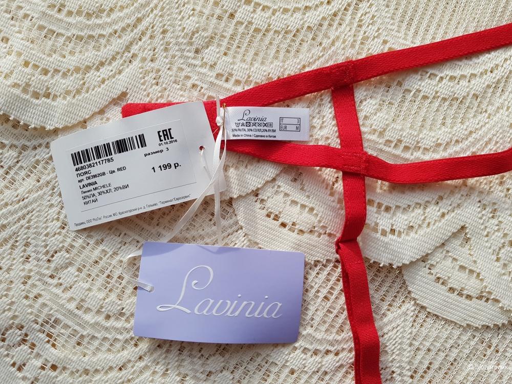 Пояс для чулок Lavinia, M/L размер