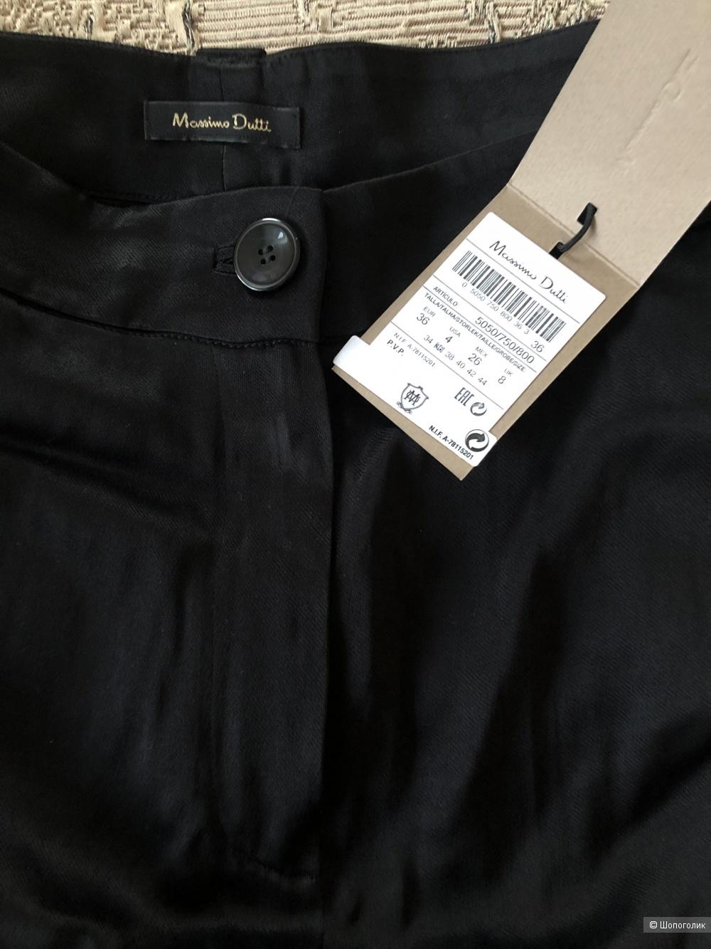 Брюки Massimo Dutti, 36 размер, легкие струящиеся