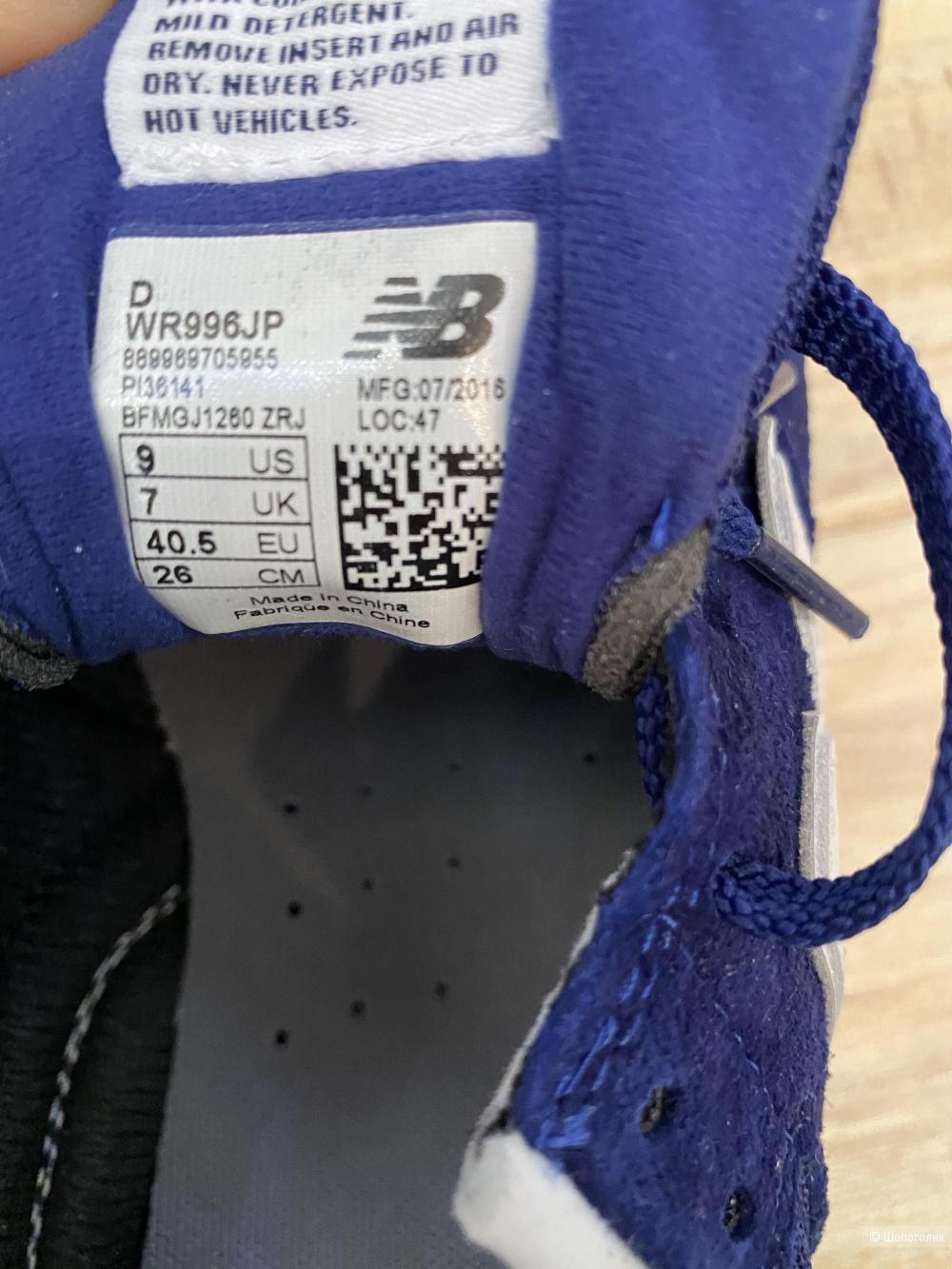 Кроссовки New Balance 996, размер 41,5/8US/7/5UK