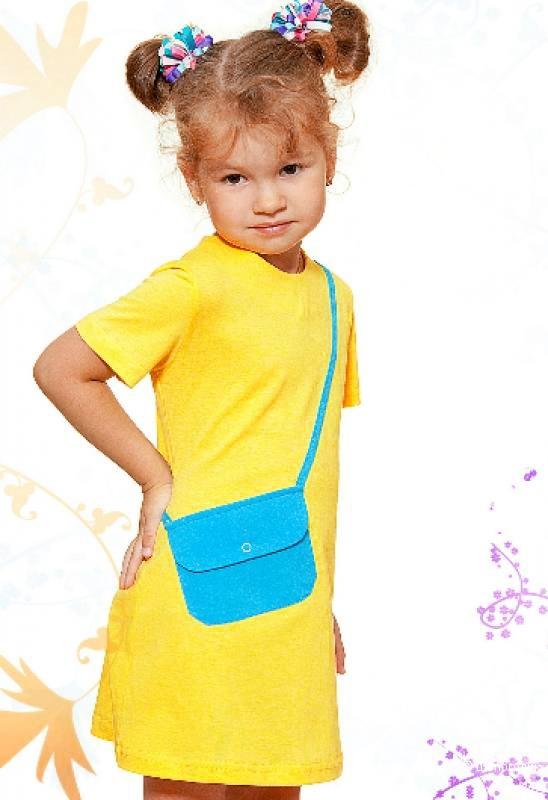 Платье Дружбанята, 116-122-128 см