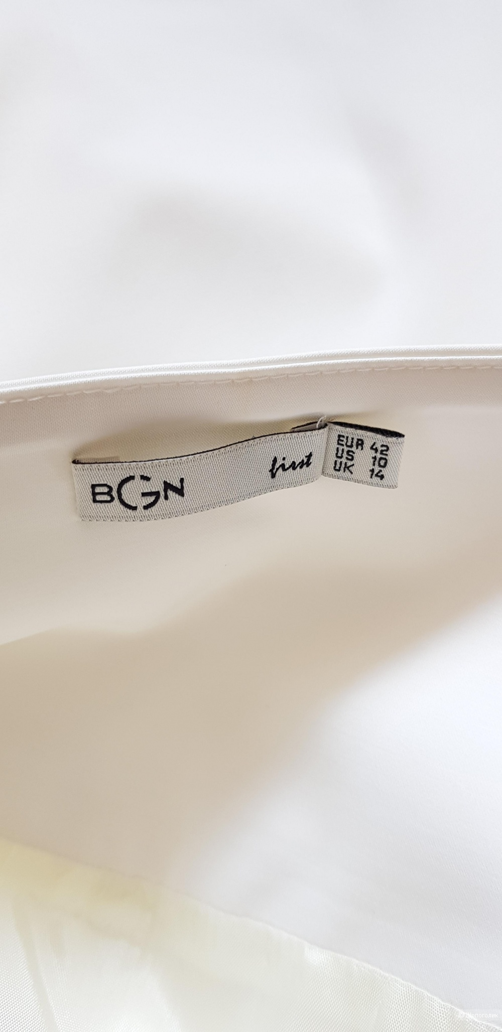 Юбка BGN 48