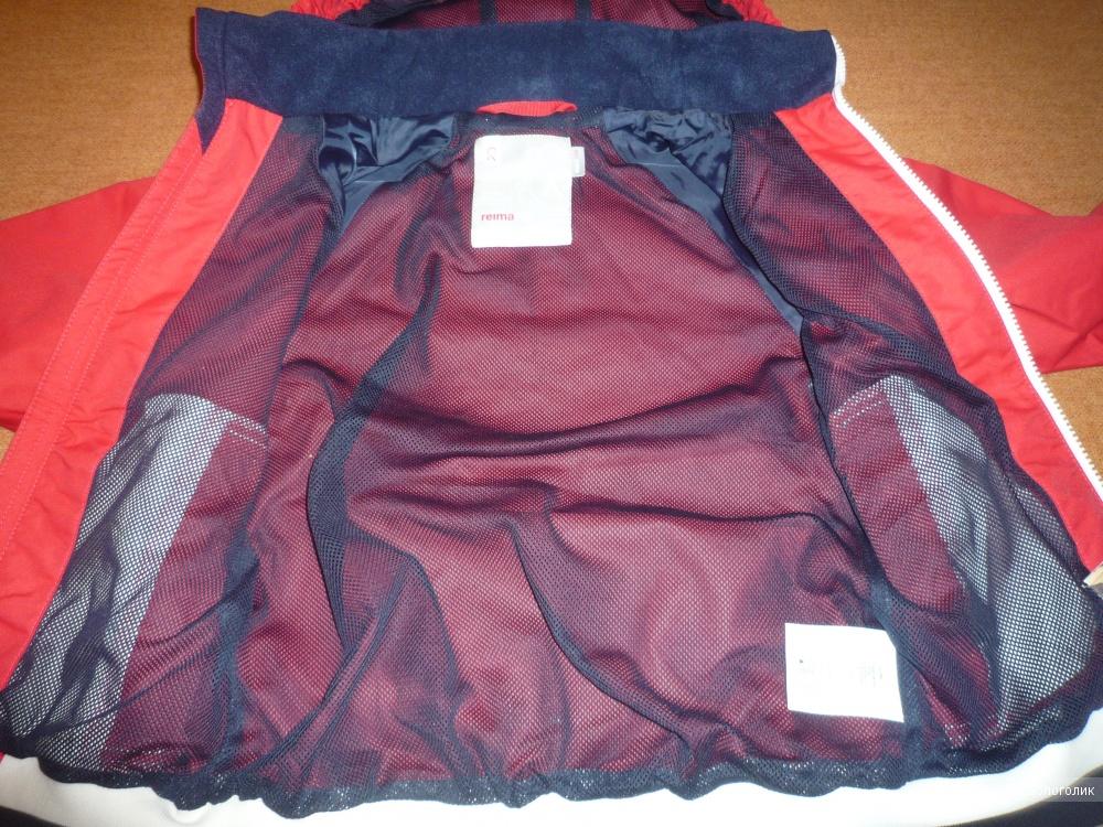 Куртка / ветровка Reima 128 cm