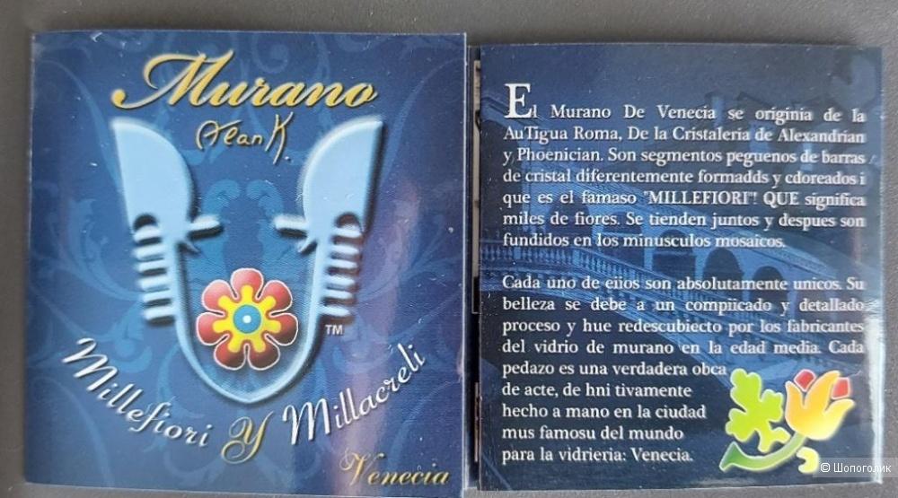Комплект Murano Alan K серебро 925