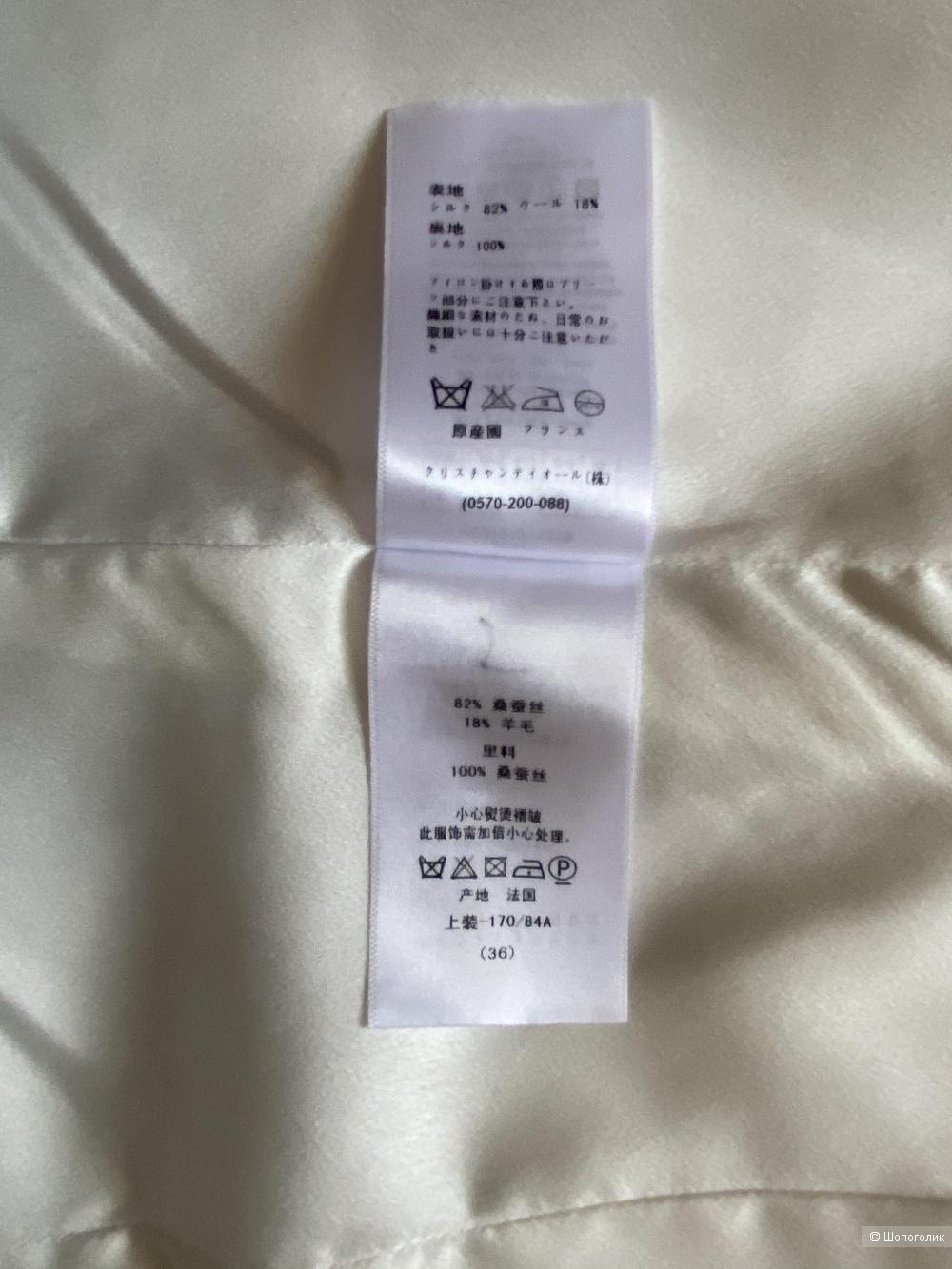 Платье-жилет Dior 44 размер