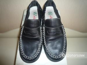 Туфли школьные Natutino 31 размер