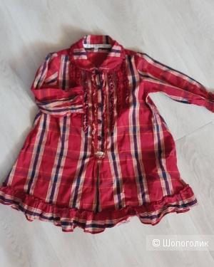 Платье Trasluz 4 года, Испания