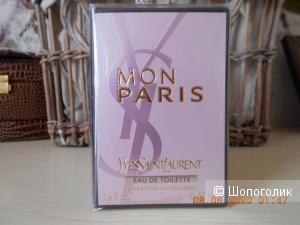 Духи Yves Saint Laurent Mon Paris 50 ml,Франция