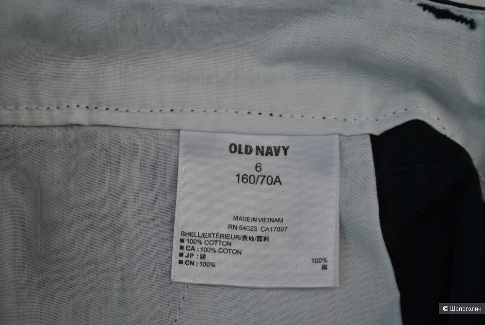 Шорты OLD Navy 6US