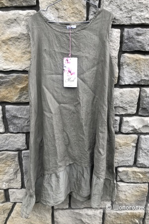 Платье сарафан Micok, 44-54