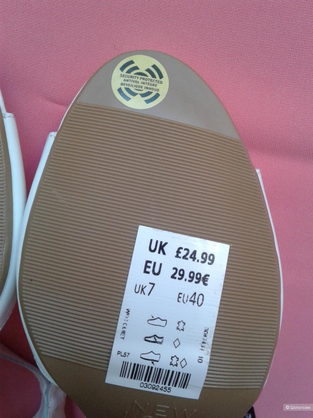 Сандалии New Look Wide Fit р-р UK 7 euro 40 рос 39