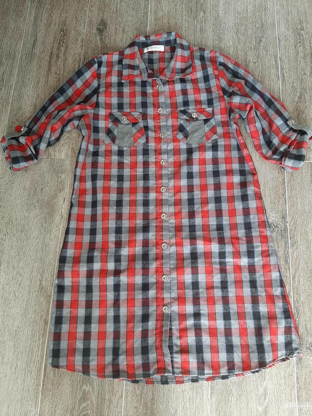 Платье рубашка Cocon 44-46р