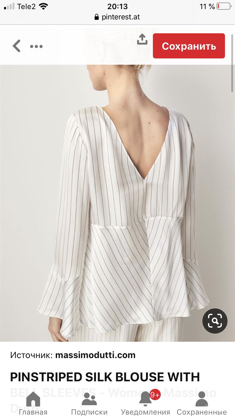 Шелковая блузка Massimo Dutti 46 размер