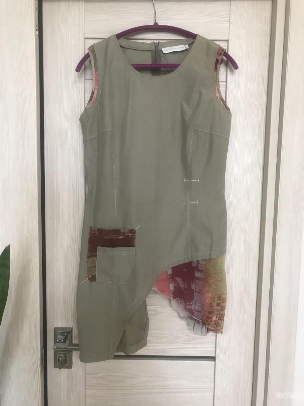 Блуза Cache-cache, 42-44 размер