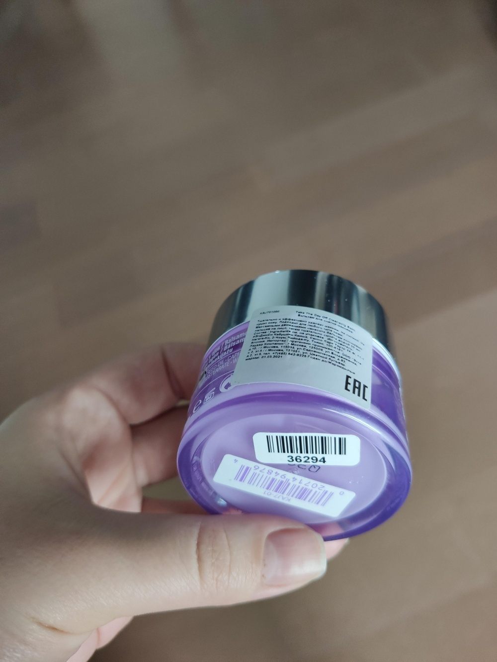 Clinique Take The Day Off Cleansing Balm 30 ml
