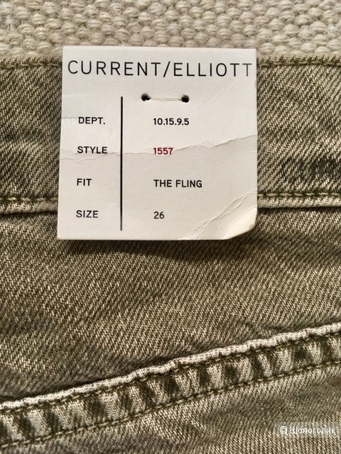 Джинсы женские CURRENT&ELLIOT, размер 26