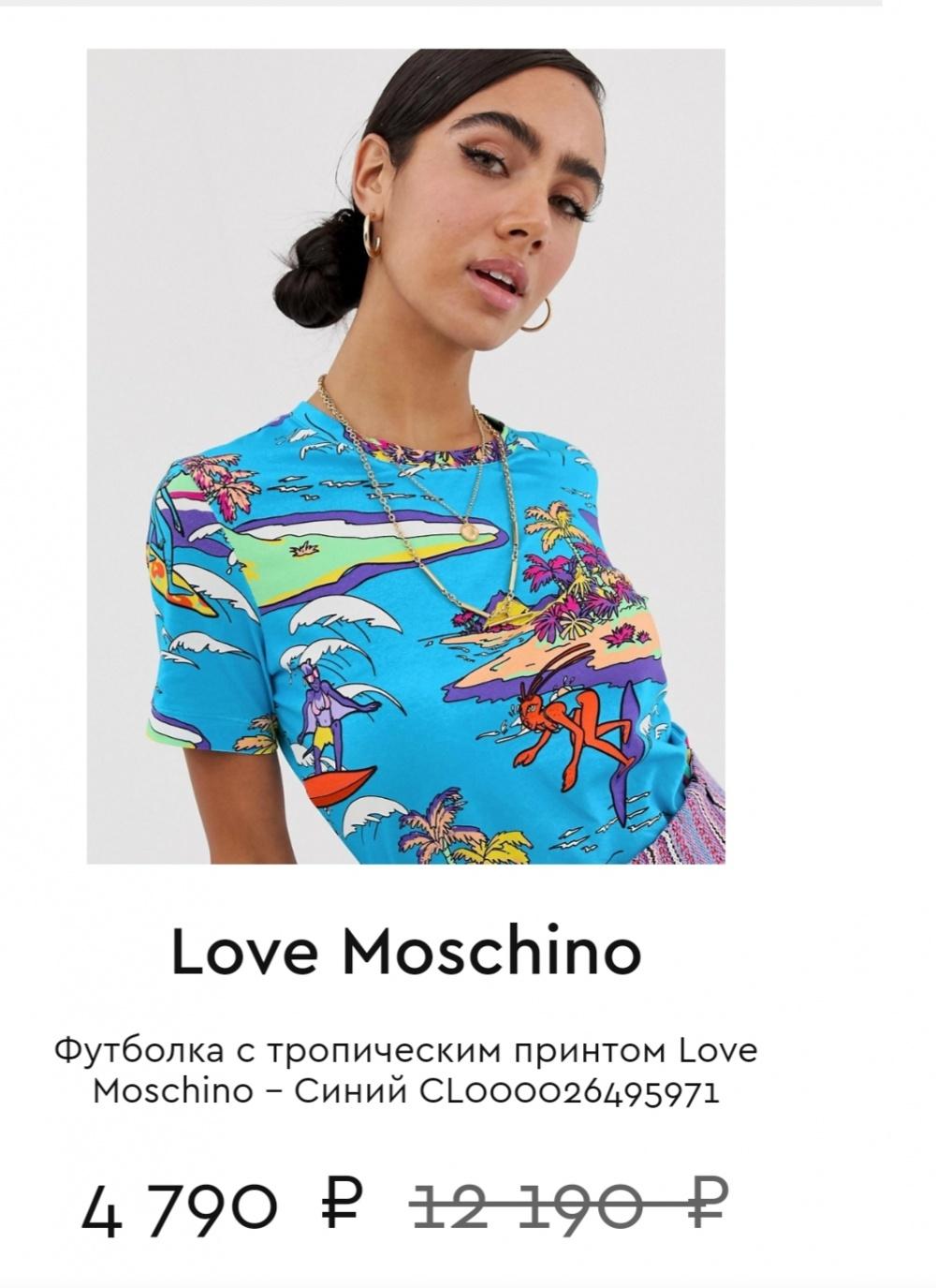 Футболка love moschino, размер s/m
