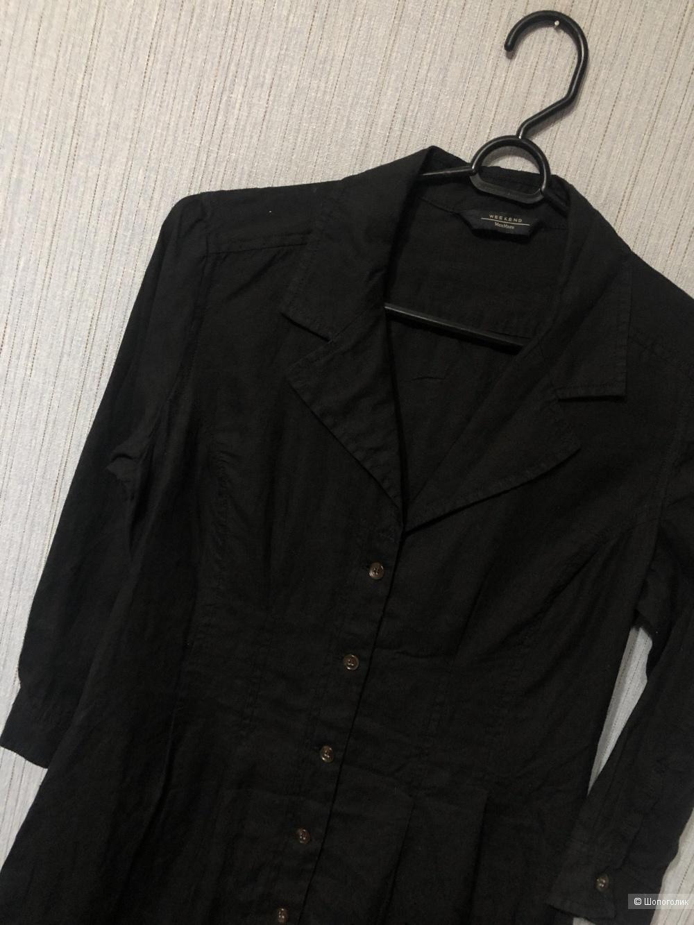 Платье MaxMara размер 44/46