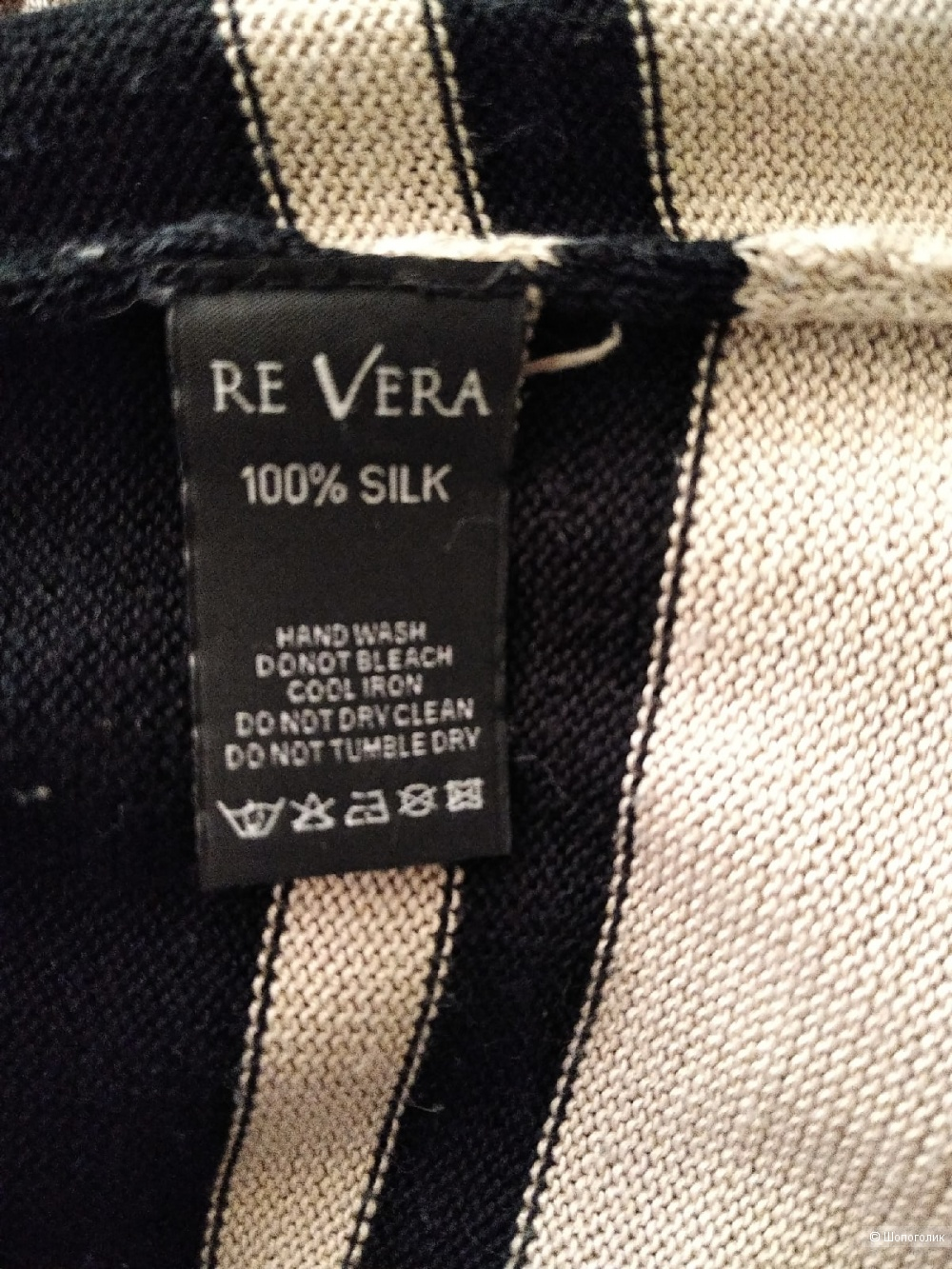 Топ из 100% шелка Re Vera (42-44 размер).