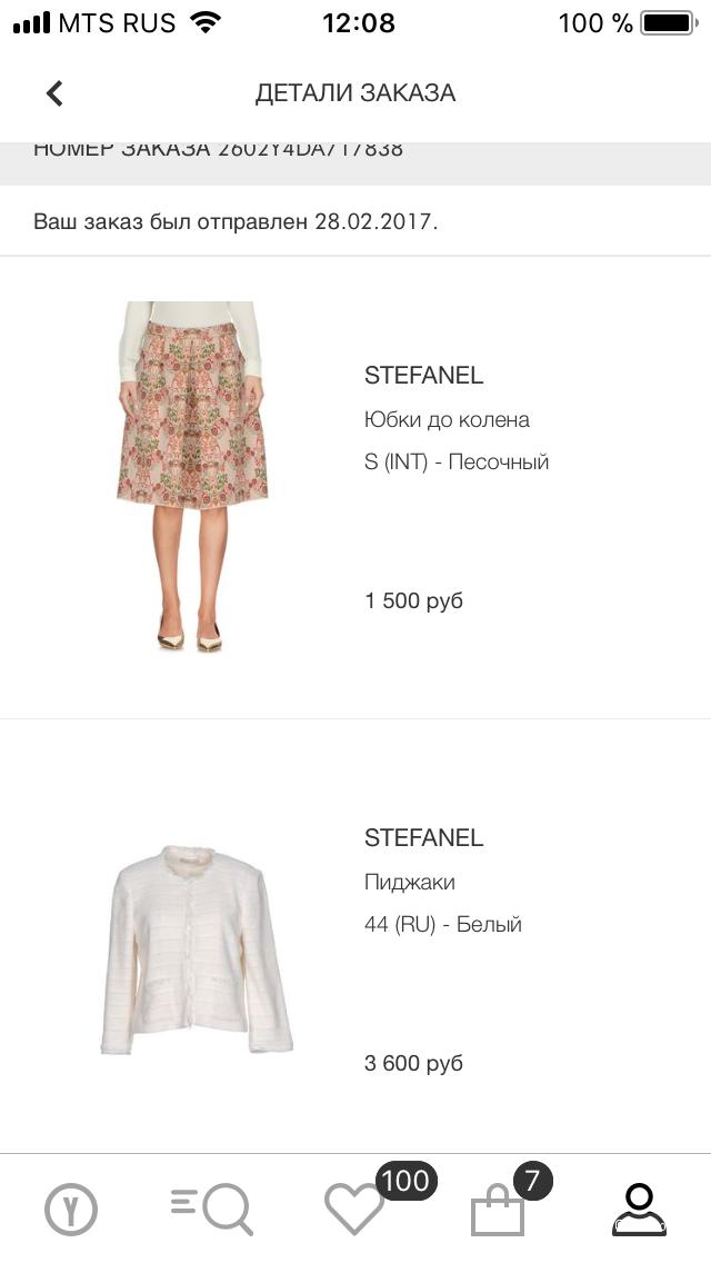 Пиджак STEFANEL, размер S