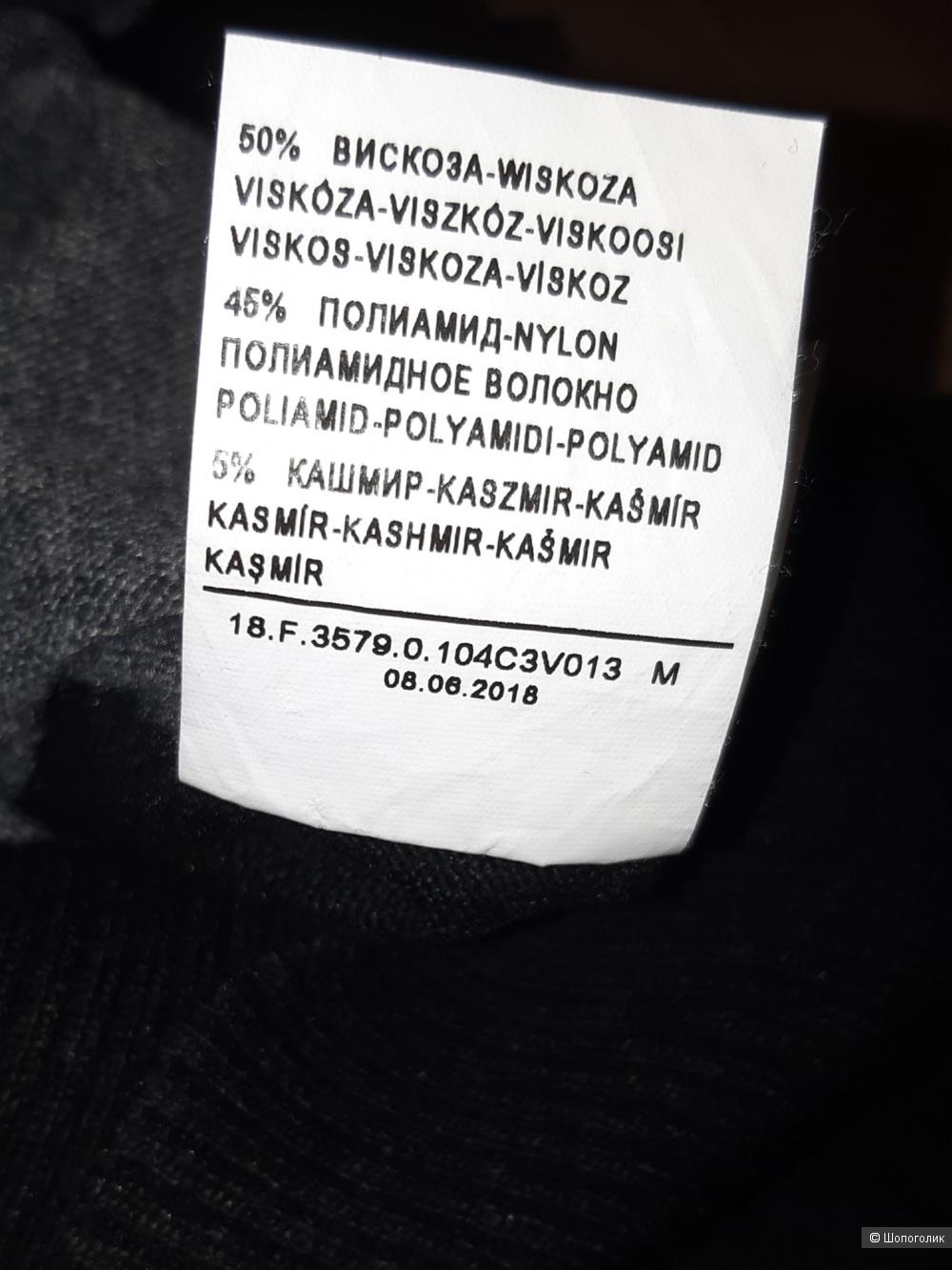 Платье-свитер benetton, размер 46/48