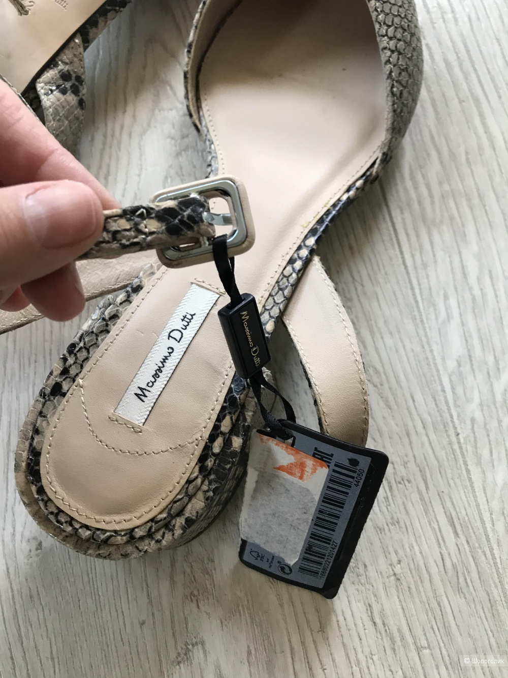 Туфли Massimo Dutti 40-41