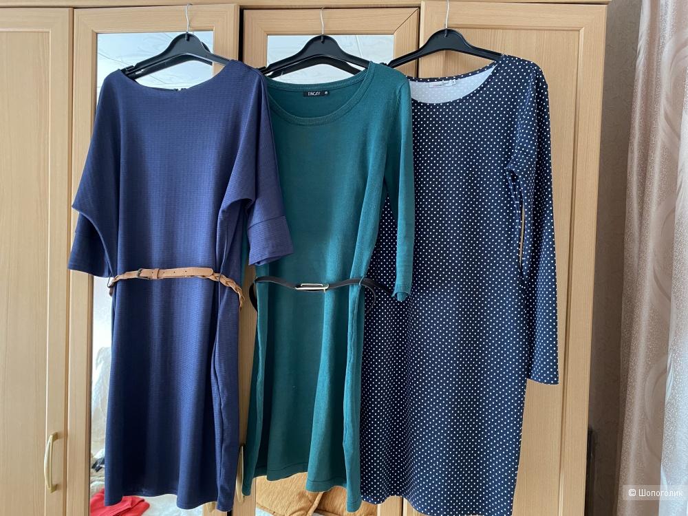 Комплект платьев Incity, O'stin, размер 44-46
